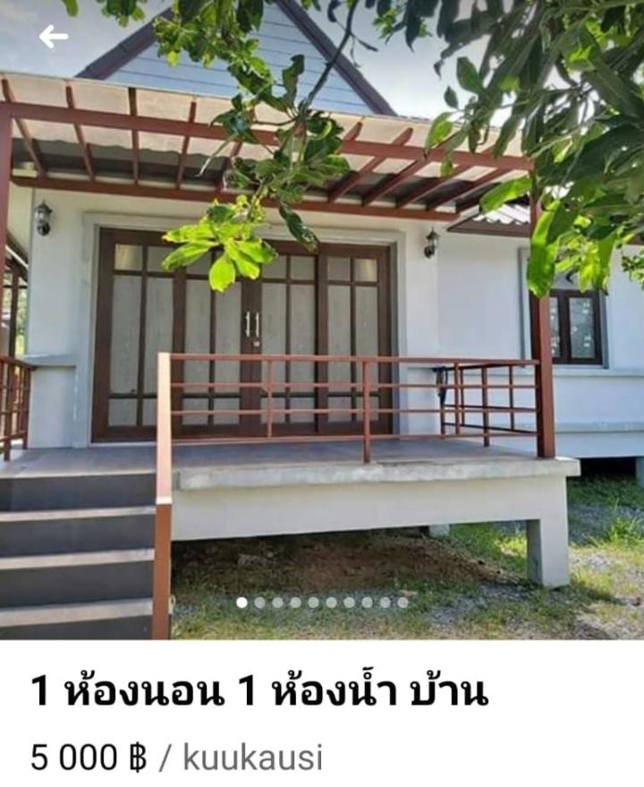 Asunto Thaimaasta on varsin helppoa. Tässä perinteinen thaimaalaistalo. Kuva poimittu Facebookin Marketplacesta.