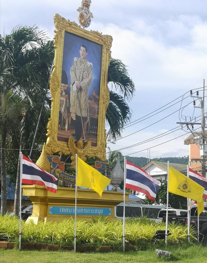 Thaimaan lait voivat yllättää. Mutta älä missään nimessä pilkkaa tai halveksi kuningasta.