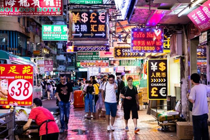 Hong Kong – Vinkit jasuositukset