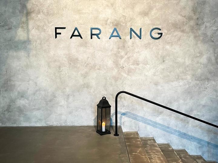 Aasialaista luksusruokailua Helsingissä tarjoilee Farang